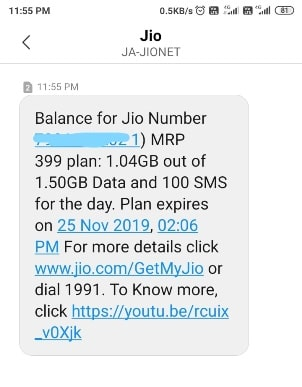 current active jio balance no