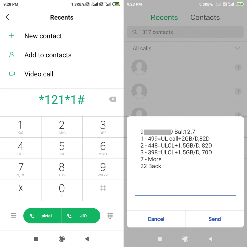 How to find your airtel number