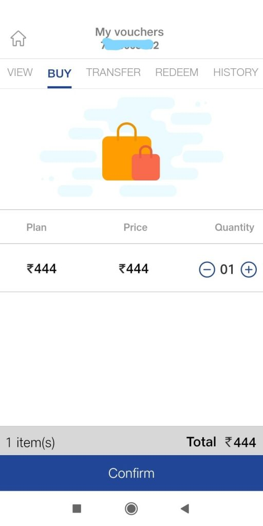 Jio balance transfer screenshot 3