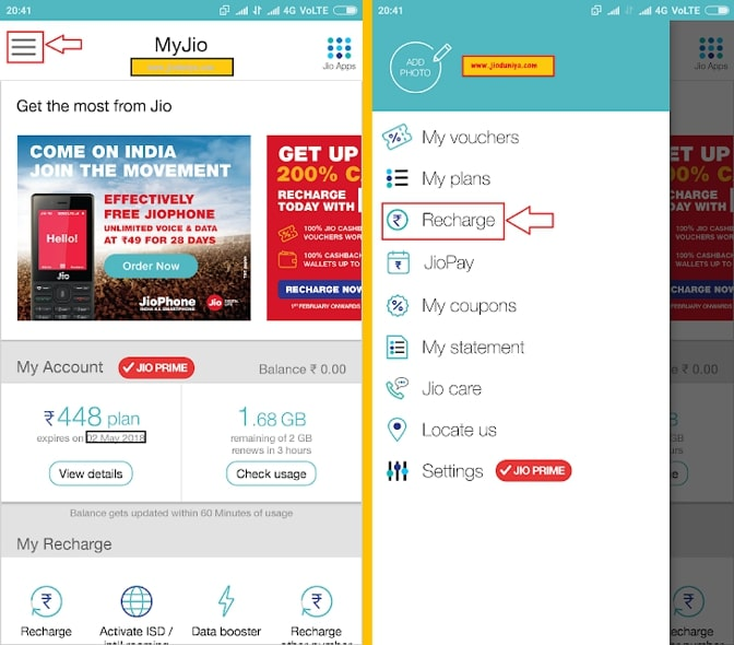 how to check jio recharge history