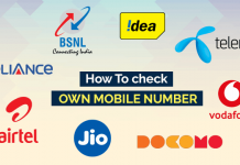 how to know your mobile number