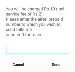 how to transfer airtel balance to airtel
