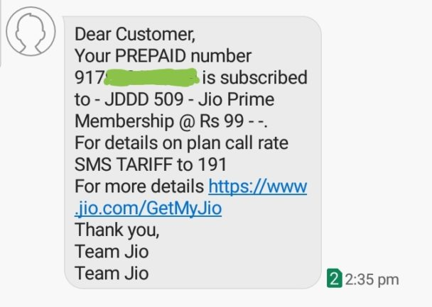 jio bal check through sms