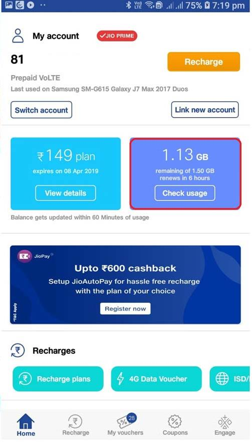 jio balance check with APP