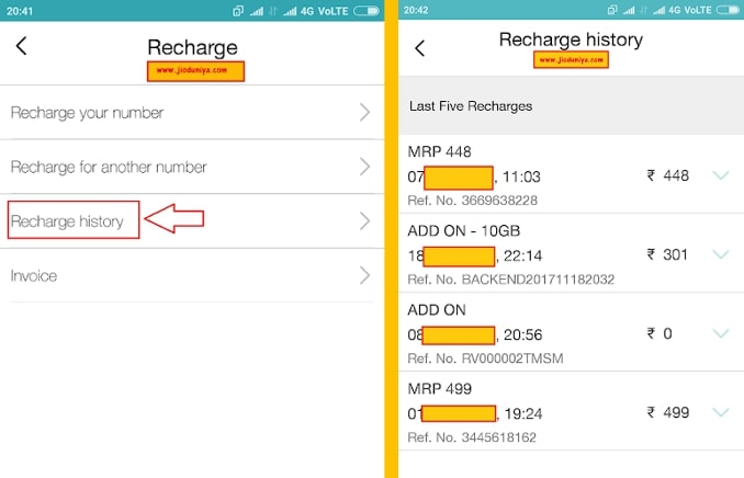 jio recharge history